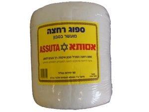 ספוג רחצה מועשר בסבון -50 יח' בגליל