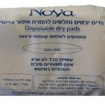 Dry wipes for cosmetic and medical use
