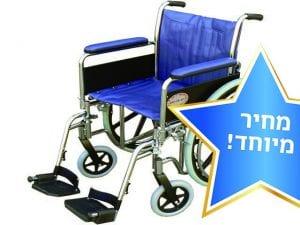 כסא גלגלים סטנדרטי מושב רחב