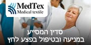 MEDTEX