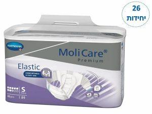 חיתולים למבוגרים – Molicare Premium דגם מוליקר סופר – חיתול לילה