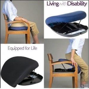 מושב מתרומם לכסא עבור עזרה בקימה – Seat Assist