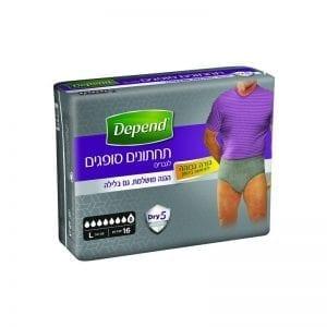 תחתונים סופגים Depend לגברים