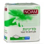 Noam Magen Disposable Mattresses