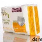 Noam Absorption underwear