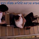 Wheelchair to the escalators
