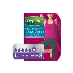 תחתונים סופגים דמויי בד לנשים – L – דיפנד DEPEND Active Fit