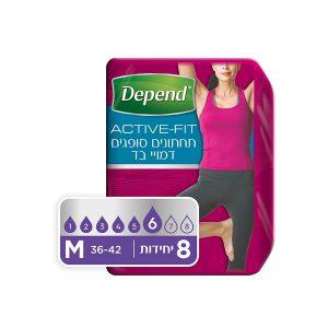 תחתונים סופגים דמויי בד לנשים – M – דיפנד DEPEND Active Fit