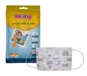 מסכת פנים ילדים לבנים 5 יחידות – נובי Nuby