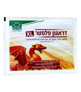 Dragon Plaster XL פלסטר דראגון